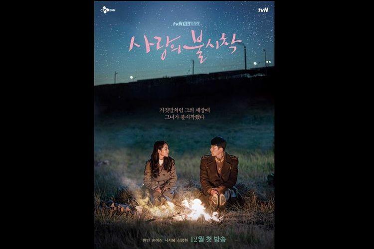 Poster drama Korea Crash Landing on You.