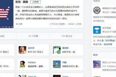 Beijing Tutup Sepihak Acara