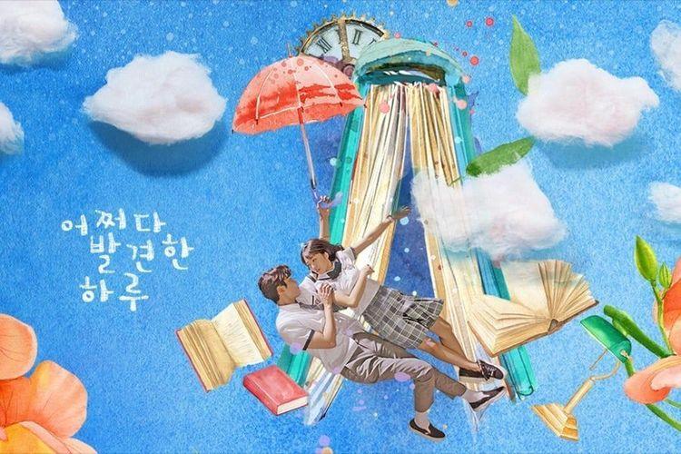 Drama Korea Extraordinary You yang dibintangi Rowoon SF9.
