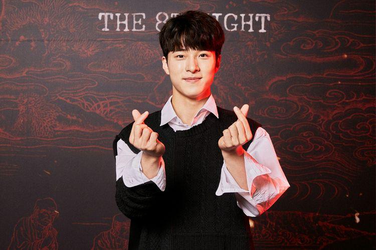 Aktor Nam Da Reum dalam konferensi pers virtual film The 8th Night, Senin (28/6/2021).