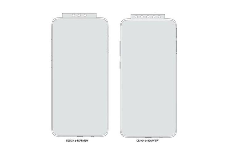 Design paten ponsel Xiaomi
