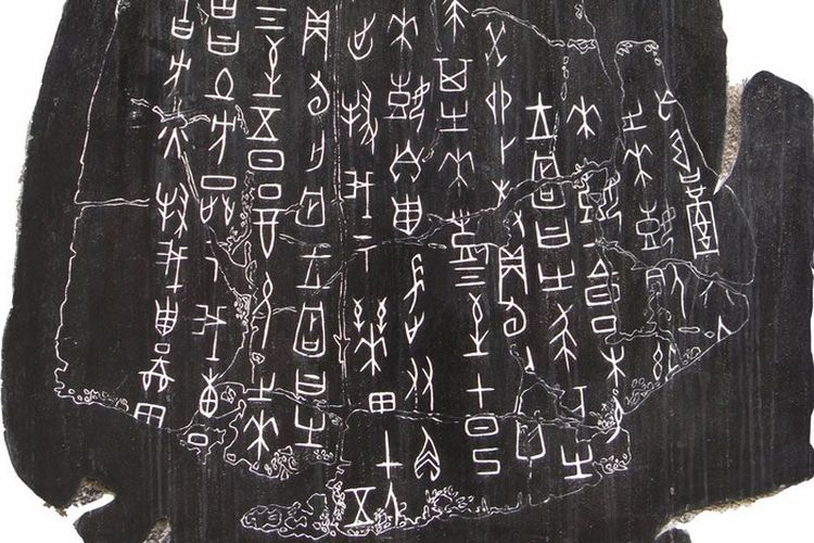 Ramalan kehancuran kerajaan Wu Ding. [Via LiveScience]