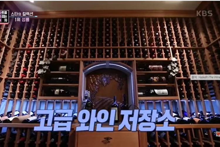 rak wine dengan nilai hingga Rp 258 miliar