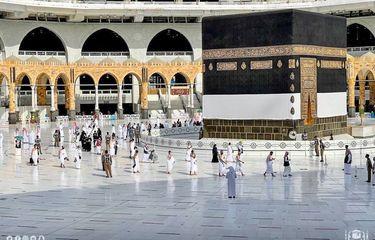 Para jemaah haji melangsungkan tawaf qudum di Masjidil Haram pada Sabtu (17/7/2021) sebagai pembuka rangkaian ibadah haji 2021