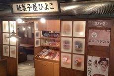 Shinjuku Dagashi Bar, Yuk Makan 100 Varian Permen Sepuasnya