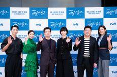 4 Hal Paling Dinantikan dari Serial Korea Stranger Musim Kedua