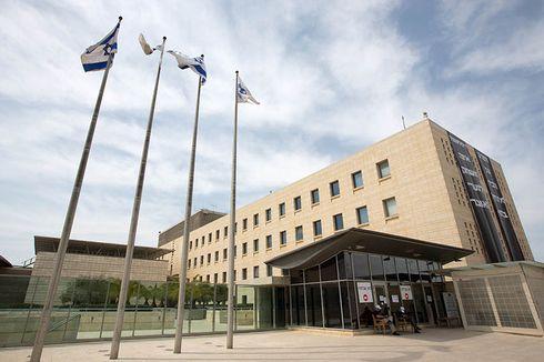 Israel Sambut Baik Rencana Republik Dominika Pindahkan Kedutaannya dari Tel Aviv ke Yerusalem