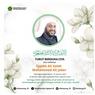 Syekh Ali Jaber Dimakamkan di Ponpes Daarul Quran Tangerang