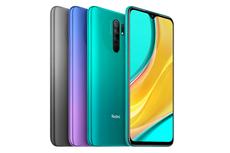 Lolos TKDN, Xiaomi Redmi 9 Segera Masuk Indonesia?