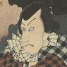 Kabuki-mono: Bandit Nyentrik