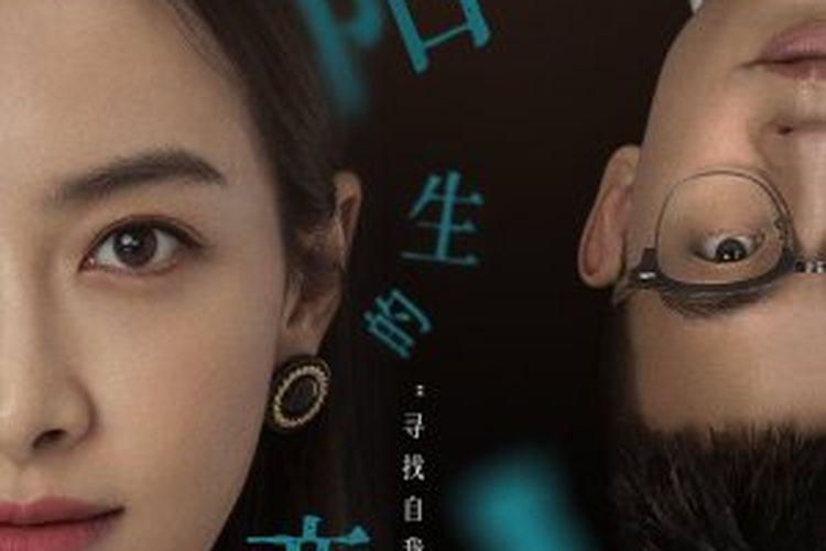 Poster dari serial Lover or Stranger.
