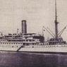Dianggap Cerita Fiksi, Arkeolog Temukan Kemungkinan Lokasi Tenggelamnya Kapal Van der Wijck