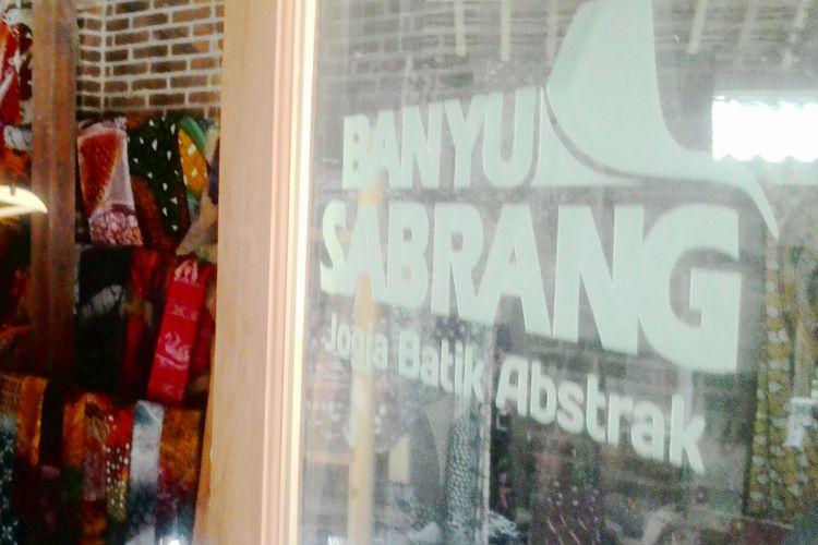 Galeri Banyu Sabrang salah satu yang membuka usahanya sepanjang musim Lebaran 2018. Galeri lain tutup sepanjang hari Lebaran. Omset Banyu Sabrang tumbuh 100 persen.