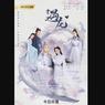 Sinopsis Miss the Dragon, Kisah Pelayan dan Naga Putih, Tayang di WeTV