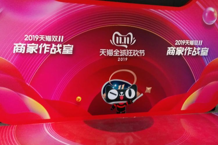 Suasana di Xixi Campus Alibaba selama penyelenggaraan Global Shopping Festival 11.11 tahun 2019 di Hangzhou, China.