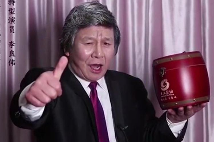 Li Liangwei tinggalkan karier puluhan tahun demi jadi kembaran Donald Trump