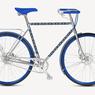 Kolaborasi dengan Maison Tamboite, LV Luncurkan Sepeda Mewah