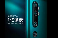 Kelahiran Mi CC9 Pro dan Kamera 108 MP Dipastikan Xiaomi