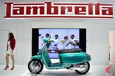 Motor Konsep Lambretta G-Special Curi Perhatian