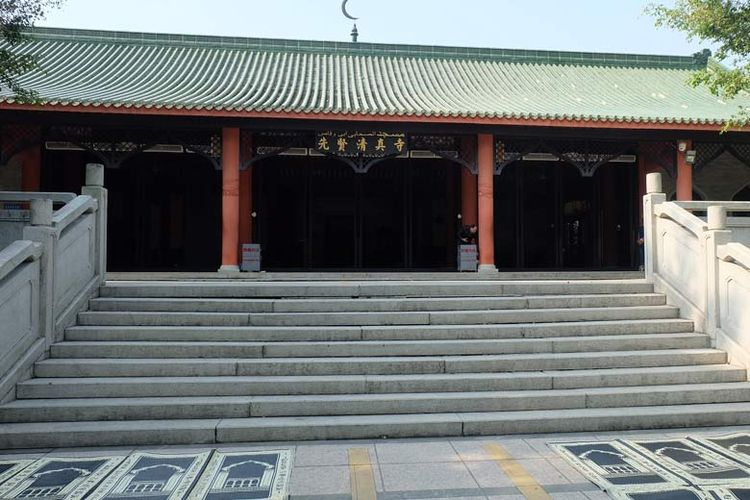 Masjid Huaisheng yang dibangun oleh Saad bin Abu Waqqas, penyebar agama Islam di China.