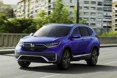 Bocoran Wajah Baru Honda CR-V 2020