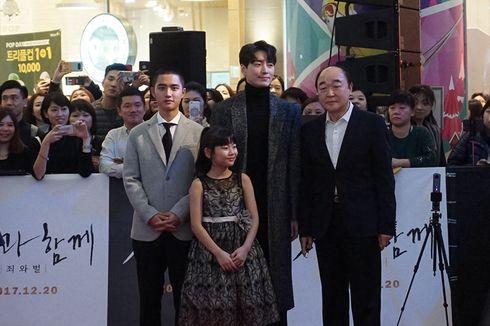 Foto-foto Eksklusif D.O EXO di Karpet Merah