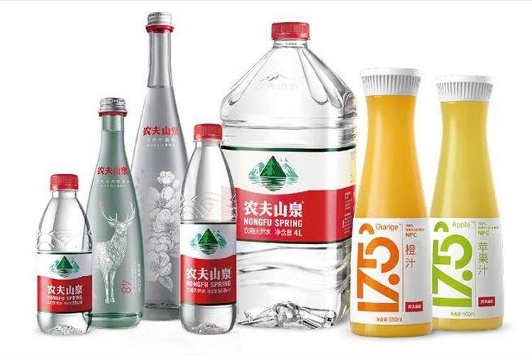 Nongfu Spring merek air kemasan milik Zhong Shanshan, orang terkaya baru di Asia yang menggeser Jack Ma.