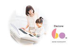 Hadiah Spesial dari Yamaha untuk Rayakan 60 Tahun Electone