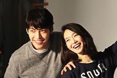 Diduga Buat Lovestagram, Shin Min Ah dan Kim Woo Bin Buat Baper Penggemar