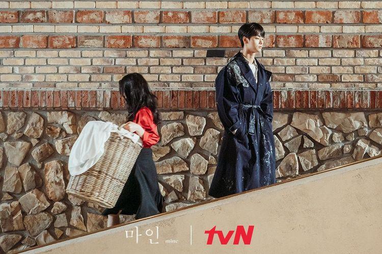 Kim Yoo Yeon dan Han Soo Hyuk.