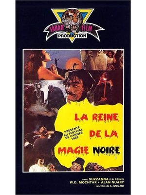 Poster film Ratu Ilmu Hitam.