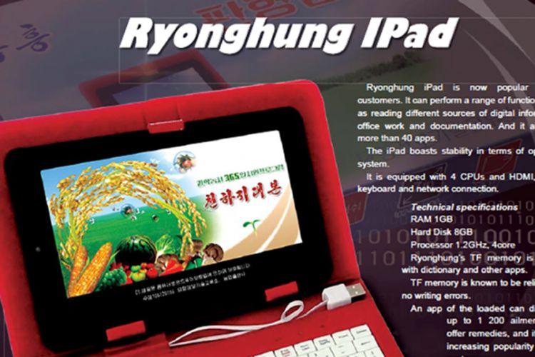 Iklan tablet bernama iPad buatan perusahaan Ryonghung asal Korea Utara.