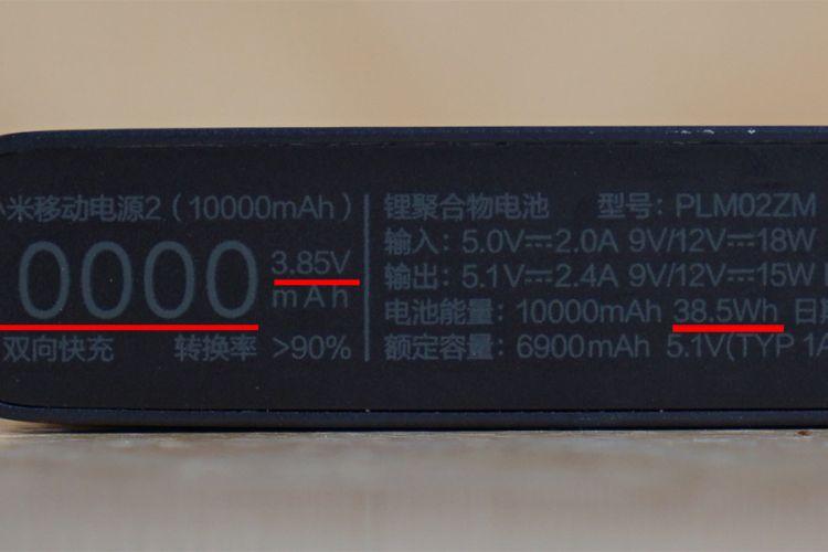 Label di sebuah power bank. Satuan kapasitas, voltase baterai, dan rating energi ditandai garis bawa berwarna merah