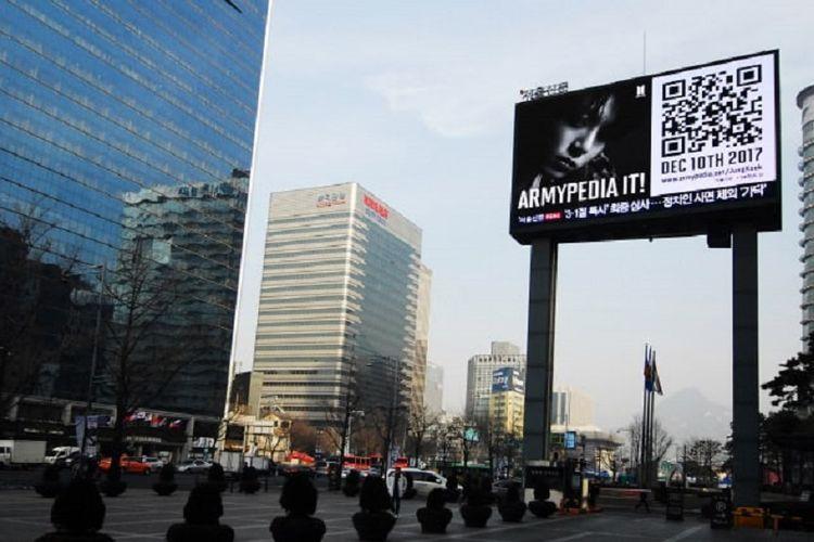 Reklame ARMYPEDIA