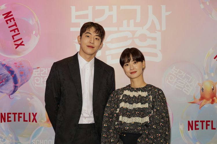 Aktor Nam Joo Hyuk dan Jung Yu Mi dalam konferensi pers virtual serial Netflix, The School Nurse Files, Kamis (24/9/2020).