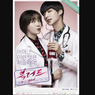 Sinopsis Blood Episode 1, Asal-Usul Dokter Vampir Park Ji Sang