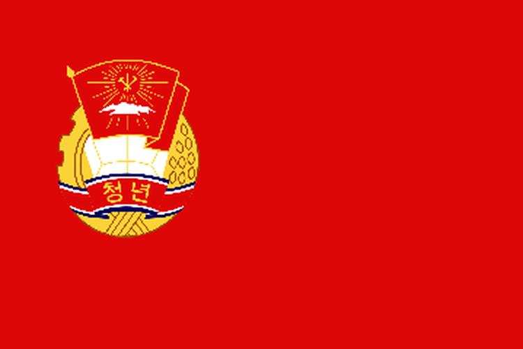Bandera de la Liga Juvenil Kimilsongist-Kimjongilist. [Via Young Pioneer Tours]