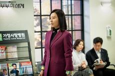 Sinopsis The World of the Married Episode 10, Sun Woo Mulai Disingkirkan dari Gosan