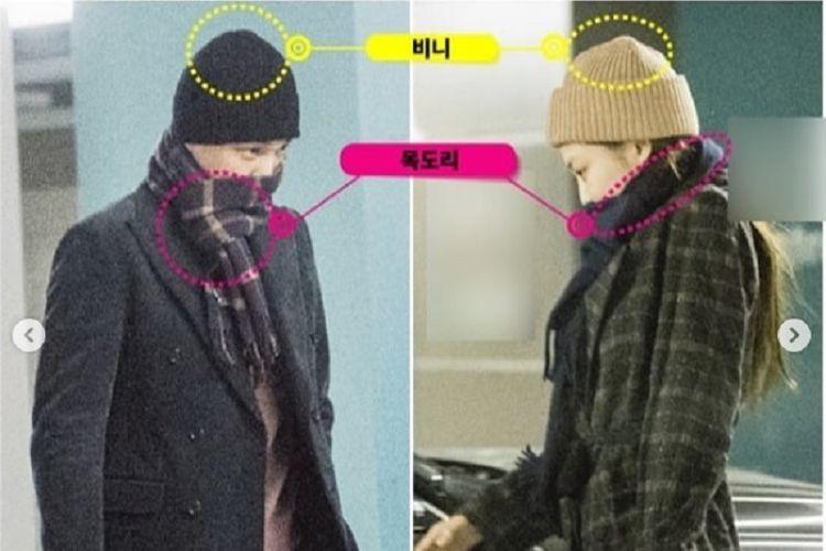 Kai EXO dan Jennie BLACKPINK dikabarkan berpacaran.