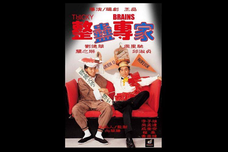 Poster film Tricky Brains (1991) dibintangi Stephen Chow dan Andy Lau