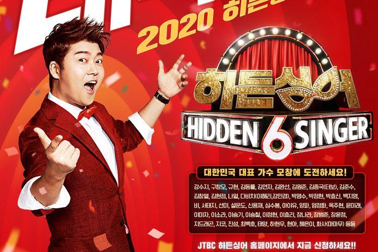 Poster Variety Show Korea Hidden Singer 6