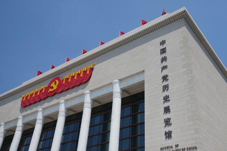 Museum Partai Komunis China.