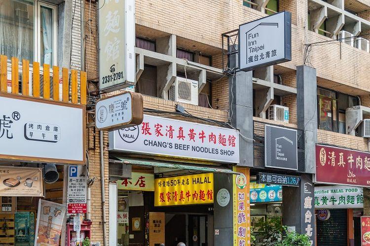 Ilustrasi wisata halal - Sebuah restoran mi yang memiliki sertifikasi halal di Taipei, Taiwan.