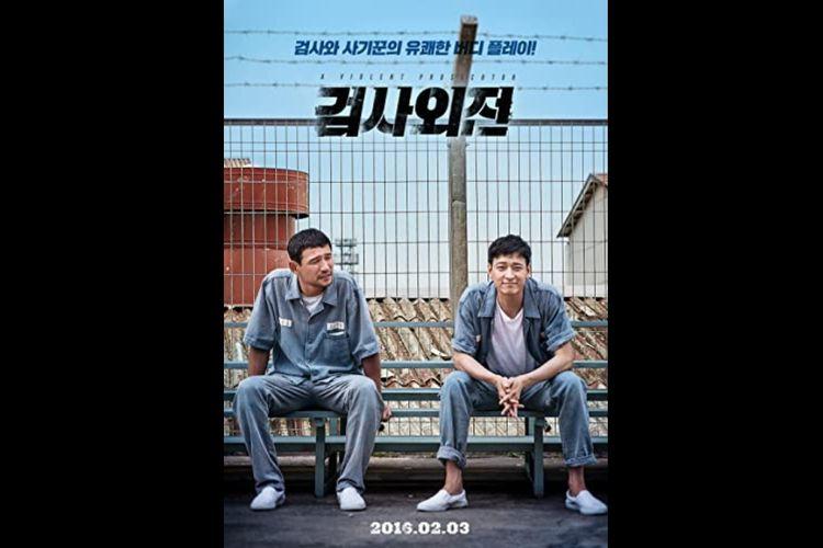 Poster film A Violent Prosecutor.