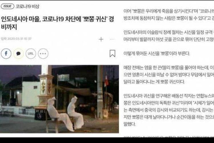 Viral pocong, media korea bahas pocong yang jaga di desa Purworejo. (Tribunnews)