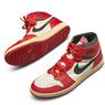 Fantastis, Sepatu Nike Air Jordan Pertama Michael Jordan Laku Rp 8,3 M