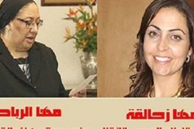 Sejumlah media online Mesir salah memasang foto menteri kesehatan yang baru. Menteri kesehatan Mesir adalah Maha al-Rabat (kiri), namun foto yang dipasang adalah wajah perempuan Arab-Israel Maha Zahalka (kanan).