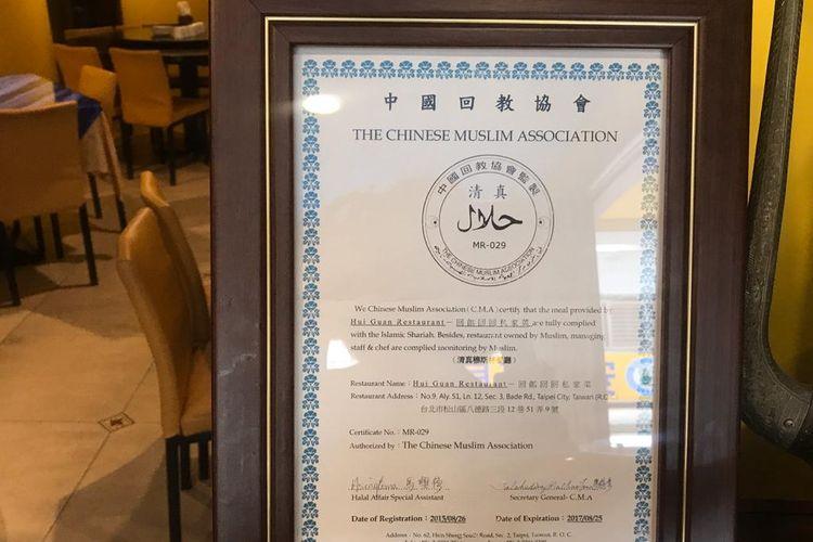 Sertifikat halal yang dikeluarkan oleh The Chinese Muslim Association terpajang di salah satu restoran halal di Hui Guan Restaurant.