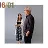 Singel 16/01, Karya Kolaborasi Lintas Generasi antara Iwan Fals dan Sandrayati Fay