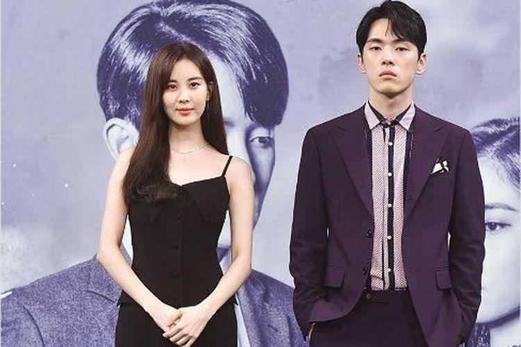 Seohyun dan Kim Jung Hyun